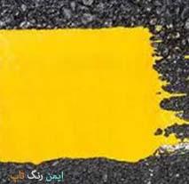 رنگ ترافیکی اکریلیک تک جزئی