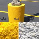 رنگ ترافیکی جدولی