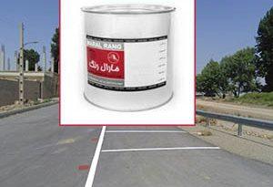 رنگ ترافیکی اصفهان