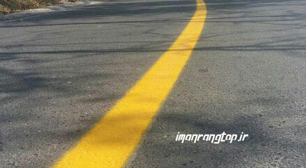 رنگ ترافیکی همدان